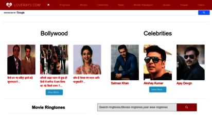 loverays.com - ringtones, celebrities information, shayari, images, day celebrations, stories, poetry -loverays.com