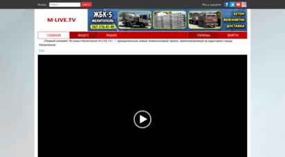 m-live.tv