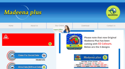 madeenaplus 76269