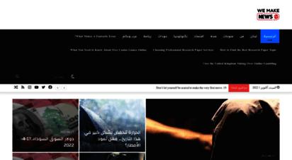 makenews24.com - make news