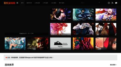 manhuaniu.com - 扶摇皇后漫画_艳遇公馆漫画_指染成婚漫画_耽美漫画_bl漫画 - 漫画牛