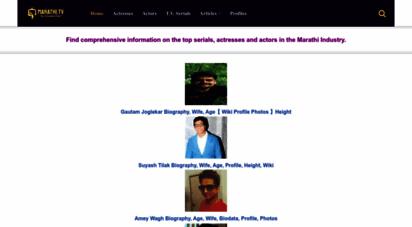 marathi.tv -