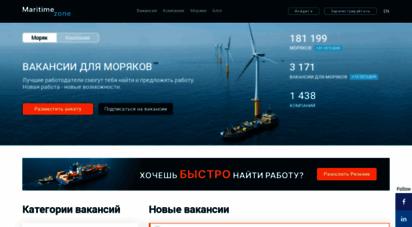 maritime-zone.com