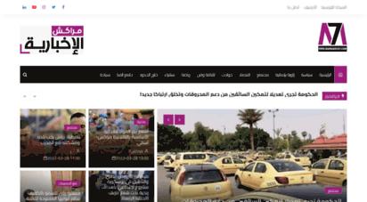 marrakech7.com - marrakech al-ikhbaria جريدة مراكش الإخبارية