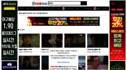 marutv.com - 마루티비 :: 한국 드라마 다시보기, 영화, 예능 100 hd고화질 다시보기.【 marutvtv.xyz 】