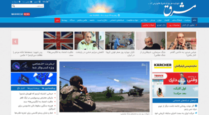 mashreghnews.ir - مشرق نیوز