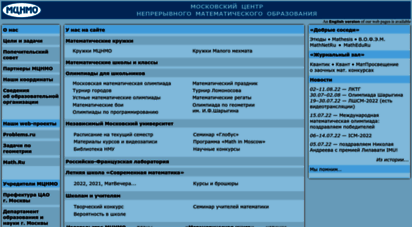 mccme.ru - mccme: moscow center for continuous mathematical education