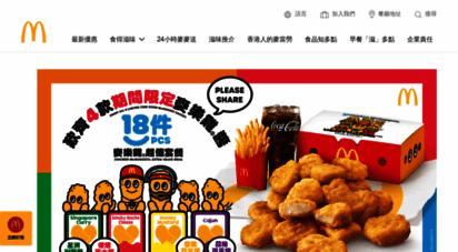 mcdonalds.com.hk - 主頁 :: 麥當勞香港