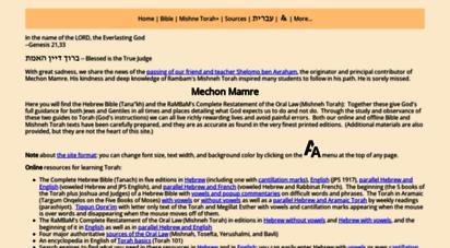 mechon-mamre.org - bible and mishneh torah for all - jews and gentiles / mechon mamre
