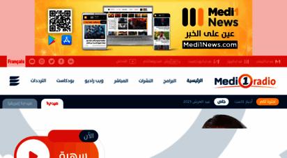 medi1.com - الرئيسية - medi1radio