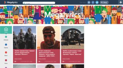 megalyrics.ru -