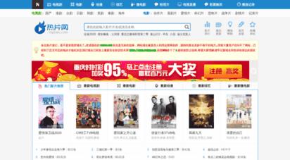 mianbao99.com - 2020最新电视剧,最新电影,电视剧大全,电视剧排行榜,最新好看的综艺 - 面包网