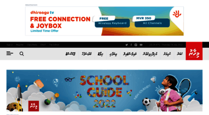 mihaaru.com - mihaaru - the most trusted news source in the maldives