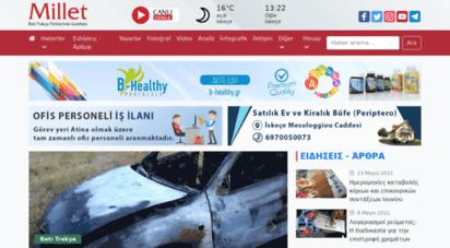 milletgazetesi.gr - millet gazetesi