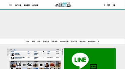 minwt.com - 梅問題.教學網-最豐富3c、攝影、網頁教學網