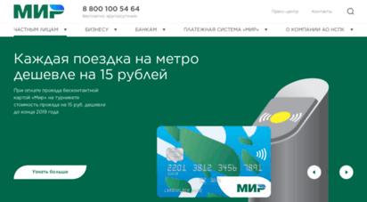 mirconnect.ru