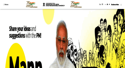mnre.gov.in - ministry of new & renewable energy - government of india