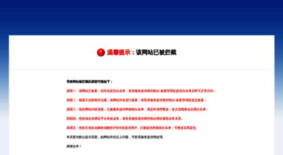 mobile-translator.net - mobile translator - free online translation and dictionary!