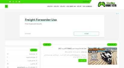 modatgta.com - موقع مودات جاتا العربي تحميل,كودات و أسرارmodat gta arabic mod,codes,download