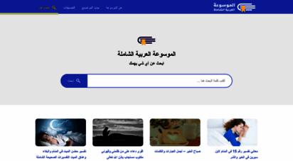 mosoah.com