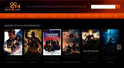 movie2uhd.com -