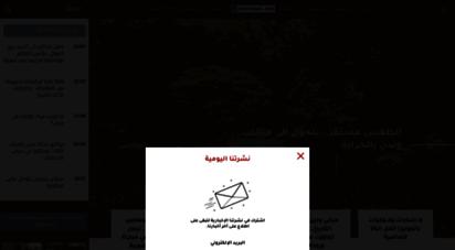 mustaqbalweb.com - lebanon  global news  online shows  mustaqbal web