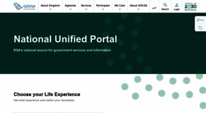 my.gov.sa - المنصة الوطنية الموحدة gov.sa