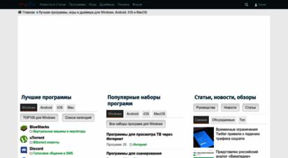 mydiv.net - mydiv - программы, игры, драйвера, руководства и отличный форум