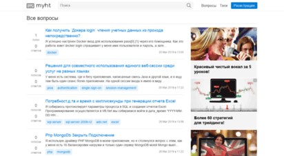 myht.ru -