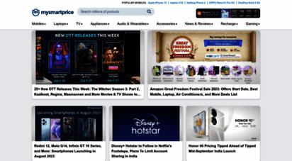 mysmartprice.com - mysmartprice: mobile phone news, reviews and price in india