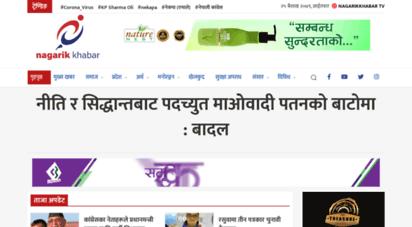 nagarikkhabar.com - nagarikkhabar.com - complete online community news portal from nepal to all