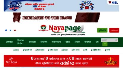 nayapage.com - naya page