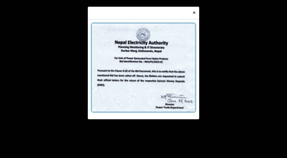 nea.org.np - nepal electricity authority::नेपाल बिधुत प्राधिकरण