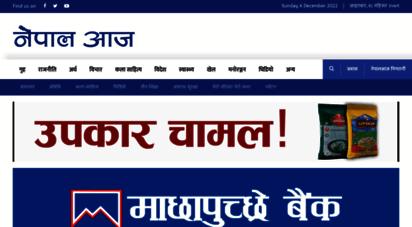nepalaaja.com - home - नेपाल आज