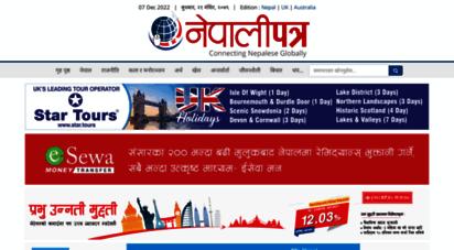 nepalipatra.com - nepalipatra : - online nepali news from all around the world  nepalinews  uk news  nepali samachar  nepali article  nepali sports  nepli politics  political news