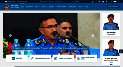 nepalpolice.gov.np - nepal police official website