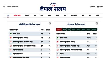 nepalsamaya.com - nepal samaya: सधैं अगाडि - online news portal in nepal