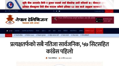 nepaltvonline.com - नेपाल टेलिभिजन - विकासको लागि संचार