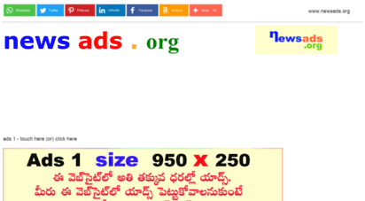Welcome to Newsads org - Www newsads org l Daily News Papers