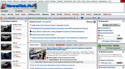 newsrbk.ru