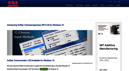 njstar.com - chinese, japanese & korean language software by njstar 南极星