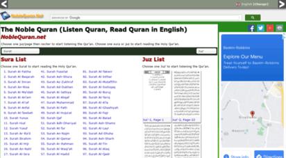 noblequran.net - the noble quran listen quran, read quran in english