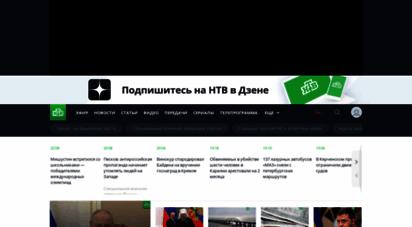 ntv.ru