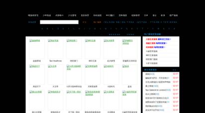 omanhua.com -