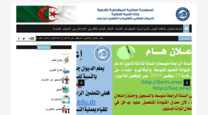 onefd.edu.dz -