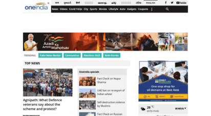 oneindia.com - news, latest news, today´s news headlines, breaking news, live news - oneindia