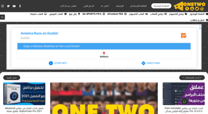 onetwomods.com - one  two