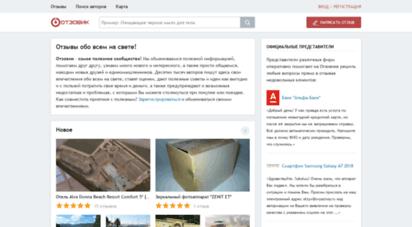 otzovik.com -