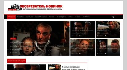 oxvo.ru