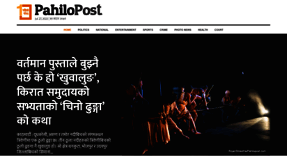 pahilopost.com -  pahilopost  pahilopost.com - news portal from nepal